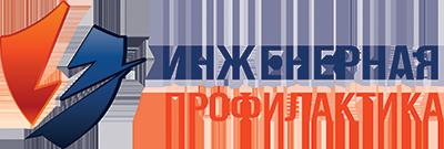 """ООО """"Инжпроф"""""""